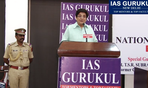 "IAS Gurukul ""Civil Service for New India"" Dr Kiran Bedi ,Lt Gov. Puducherry"