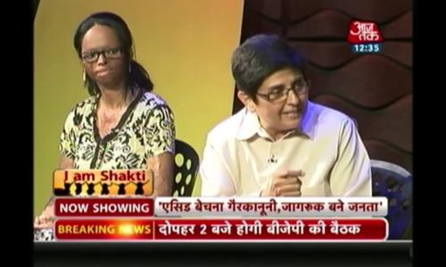 I Am Shakti: Dr.Bedi & Acid Attack Survivor Lakshmi