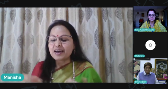 Gita Ki Siksha- Session 2 ( On Fear)