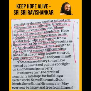 Kiran Reads – 25th June