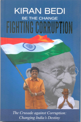 Be the Change: Fighting Corruption
