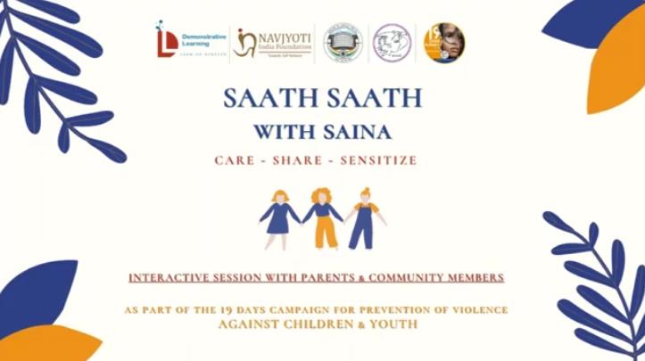 SaathSaath -Session 4