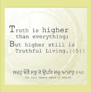 Truth Is Higher Than Everything