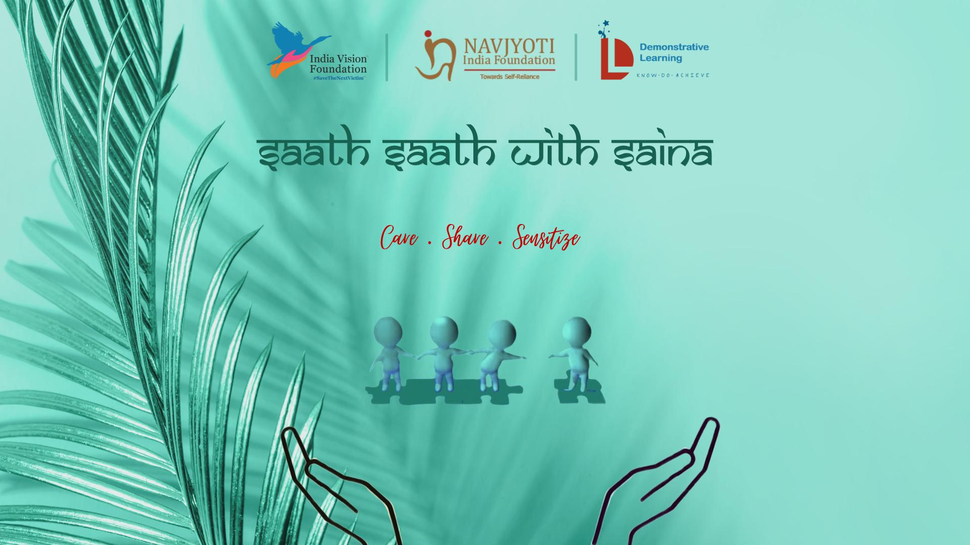 SaathSaath – Session 7