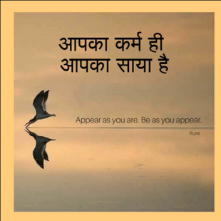 Appear As You Are